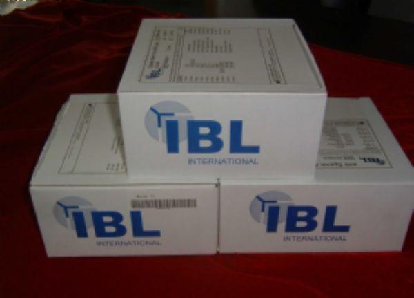 人癌基因蛋白质p190/bcr-abl ELISA试剂盒