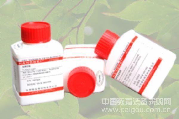 四硫磺酸盐煌绿增菌液基础(TTB)