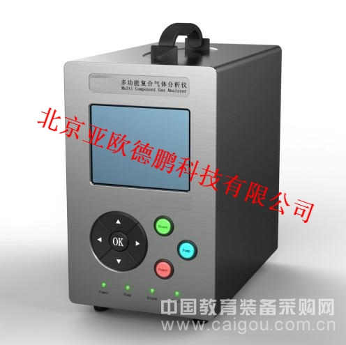多功能复合气体分析仪/手提式一氧化氮检测仪/一氧化氮分析仪