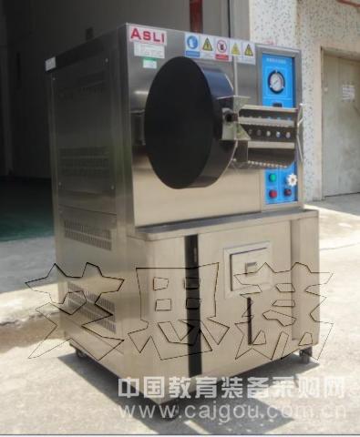 HAST高温高压蒸煮装置 厂 国家标准