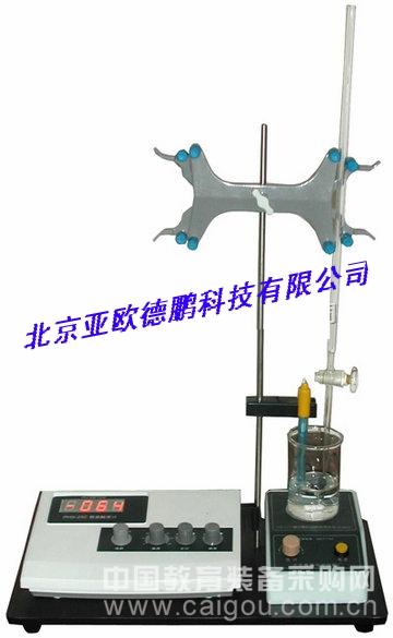 馏分燃料硫醇硫测定仪(电位滴定法)