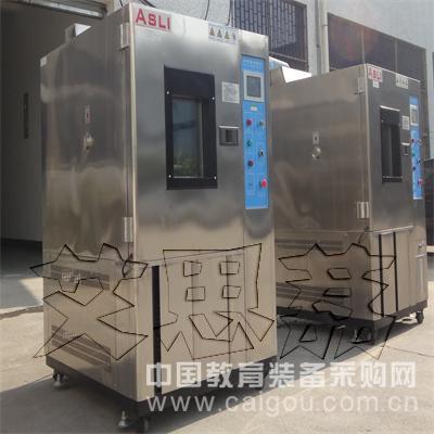 恒温恒湿箱非标订做 实验标准