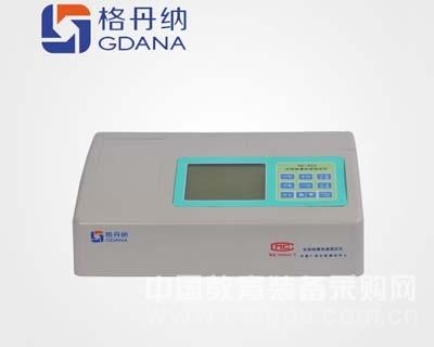 8通道农药残留快速测定仪,食品残留速测仪