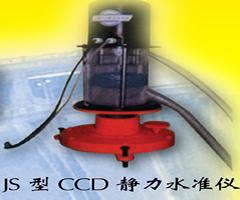 静力水准仪/静力水准检测仪