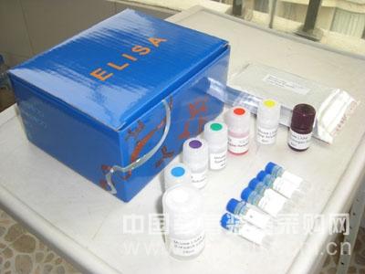 大鼠补体片断3a(C3a)ELISA试剂盒