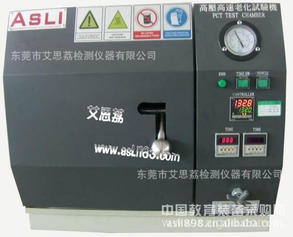 环境试验设备用途 销售/价格/标准 标准