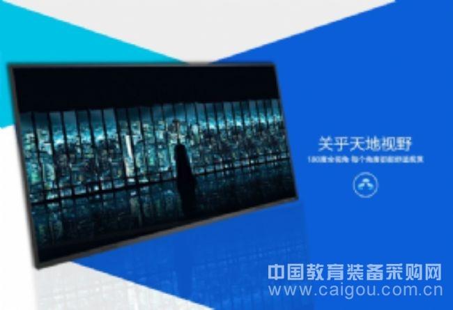 飞利浦98寸全高清4K大尺寸监视器/显示器
