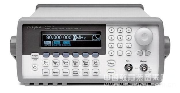 !!長期找貨|美國Agilent 33220A函數信號發生器