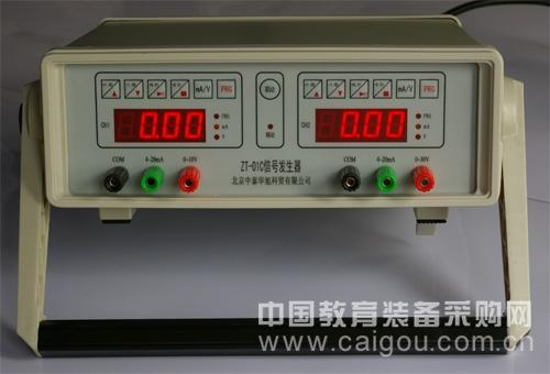 臺式信號發生器