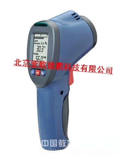 红外露温探测器/红外露温探测仪/探测器