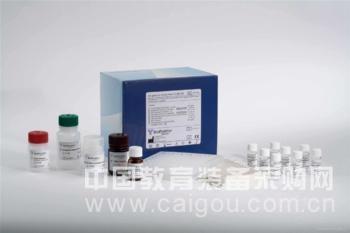 小鼠胰岛素样生长因子结合蛋白6(IGFBP-6)ELISA试剂盒