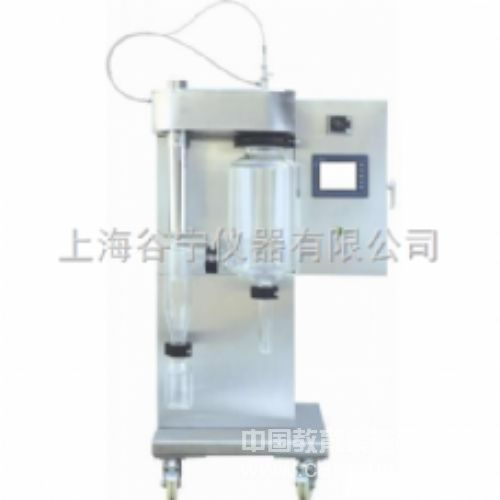 GREEN品牌实验室喷雾干燥机