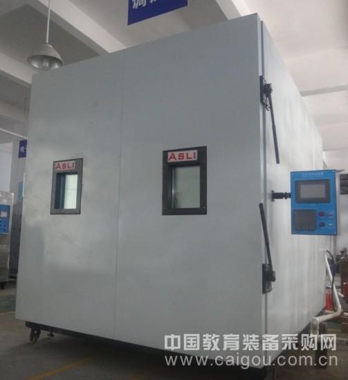 山东高低温交变湿热实验室标准 安徽高低温设备厂