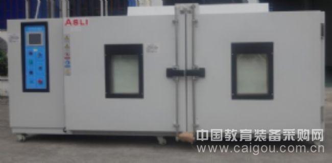 汽车高温湿热综合试验箱操作规程 天津高低温试验机价格