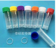 5ml螺口带刻度冷冻管/冷存管 血清管 塑料试剂瓶 带硅胶垫圈wi106987