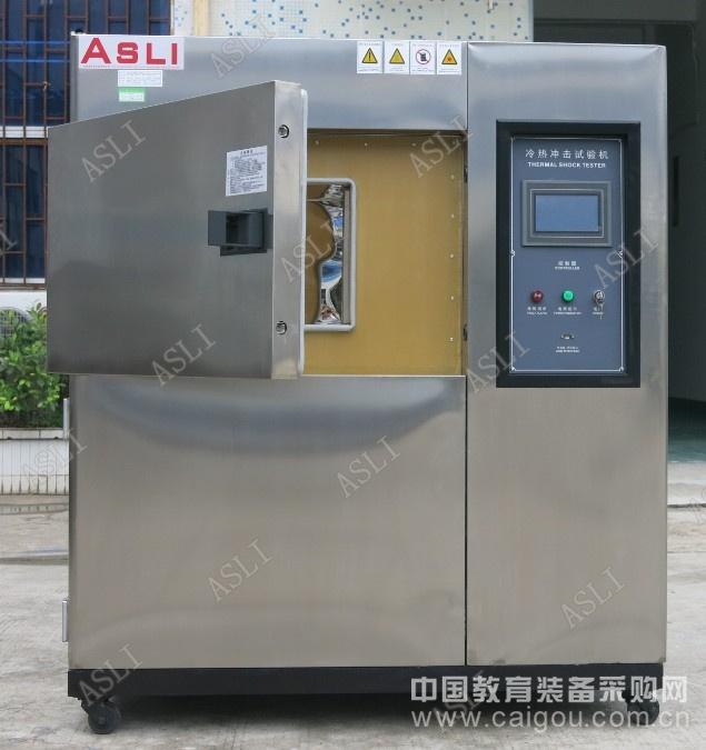 胶带冷热冲击测试机专卖
