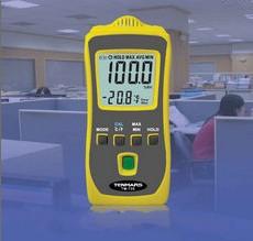 迷你型温度湿度仪   型号;HAD-TM-73