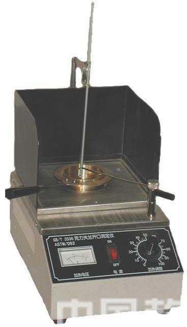 石油產品閃點與燃點測定儀