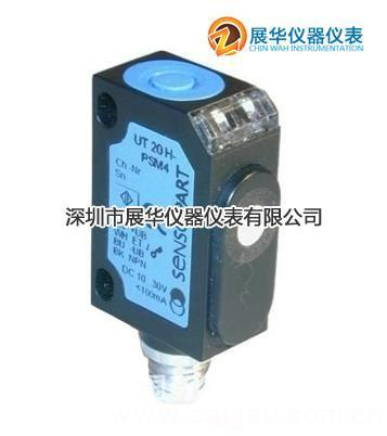 德国Sensopart超声波传感器UT20-150-PSM4