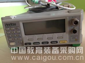 安立Anritsu MT8852B Bluetooth 藍牙 測試儀