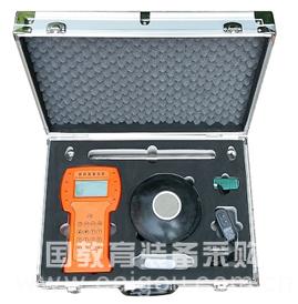 超声波水深仪/存储式超声波水深仪