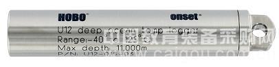 U12深海水温记录仪/海水温记录仪