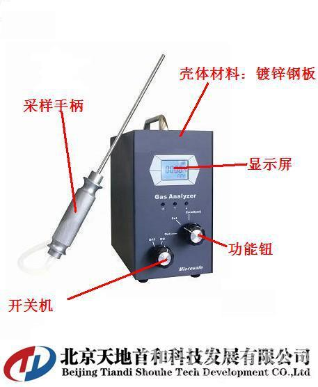 北京手提式酒精报警仪 泵吸式乙醇气体监测仪 检测酒精的仪器