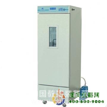 霉菌培养箱MJX-300