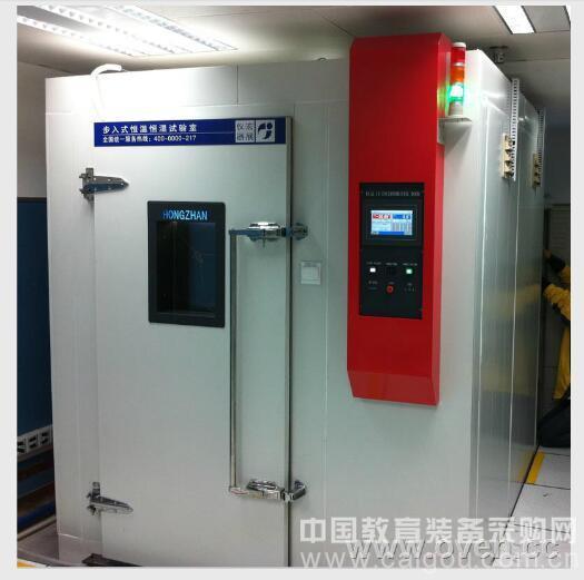 湛江步入式高低温湿热试验室