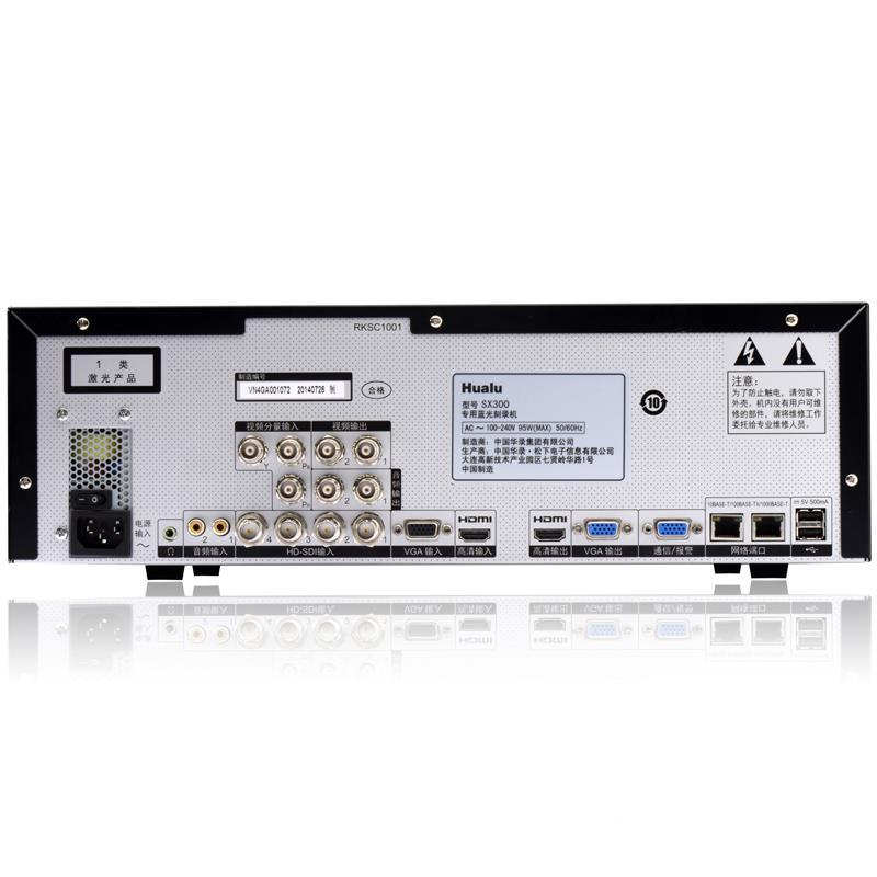 专业级视频会议高清硬盘录像机 华录SX300