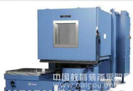 潮州温度/湿度/振动三综合试验设备