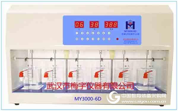 六聯攪拌器/混凝試驗攪拌機/混凝實驗攪拌器