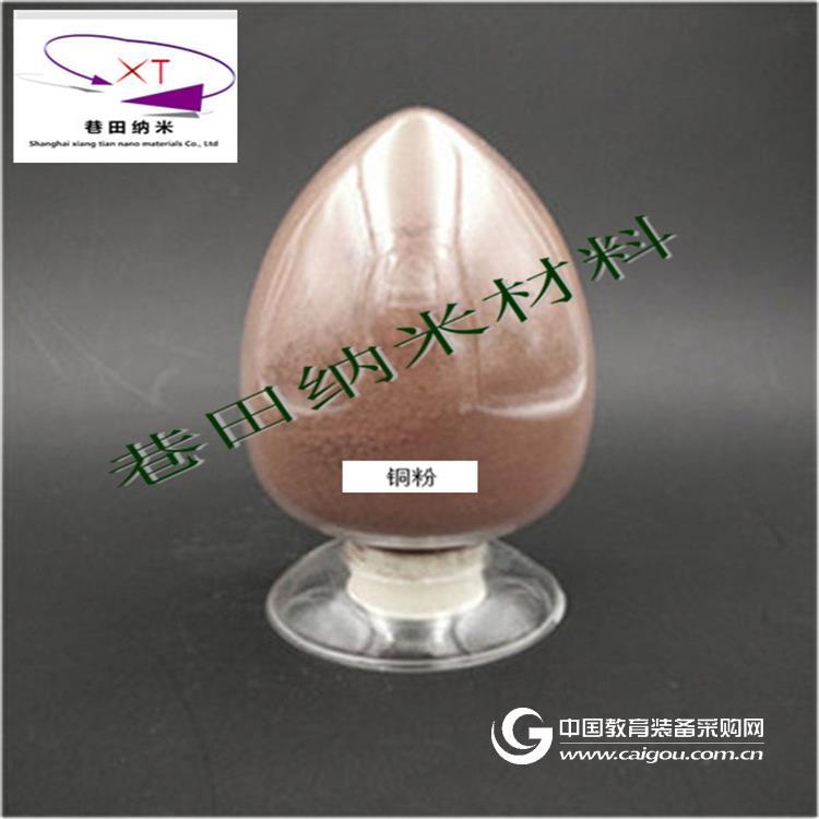 納米銅粉,微米銅粉,超細銅粉