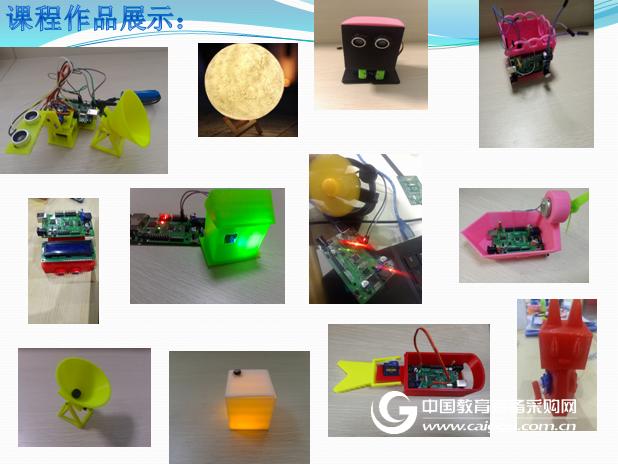 3D打印與電路編程設計結合的創新教學套件及課程