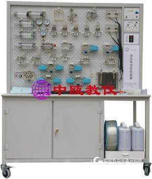 液壓傳動(插孔式)演示裝置