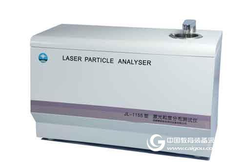 全自動激光粒度儀JL-1155型