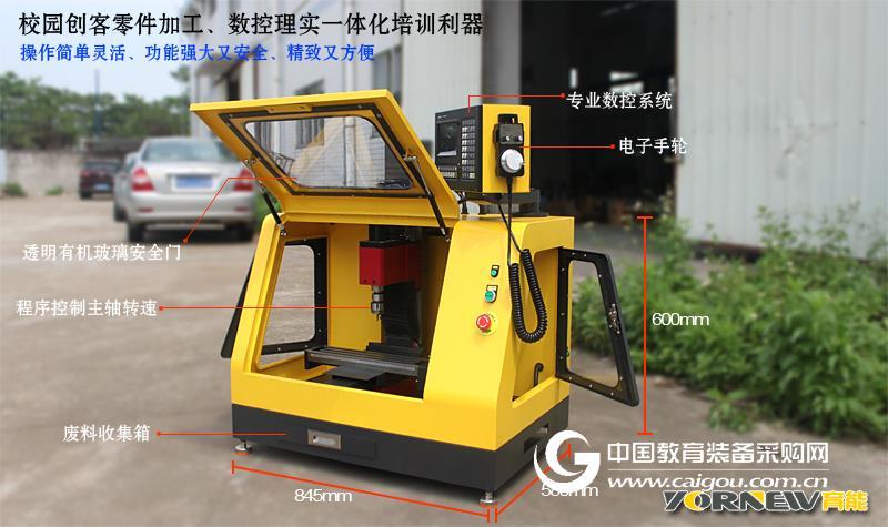 佛山小型數控銑床 國內小型機床生產廠家