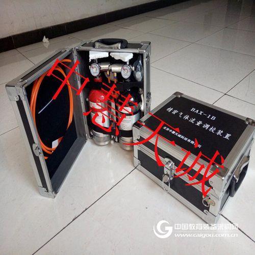 BAX-1B精密气体流量调校装置_矿用井下传感器气体流量标校装置