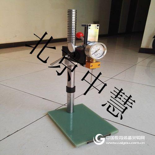 中慧SKB-R9001起泡葡萄酒葡萄汽酒壓力測定器_葡萄酒壓力測定器