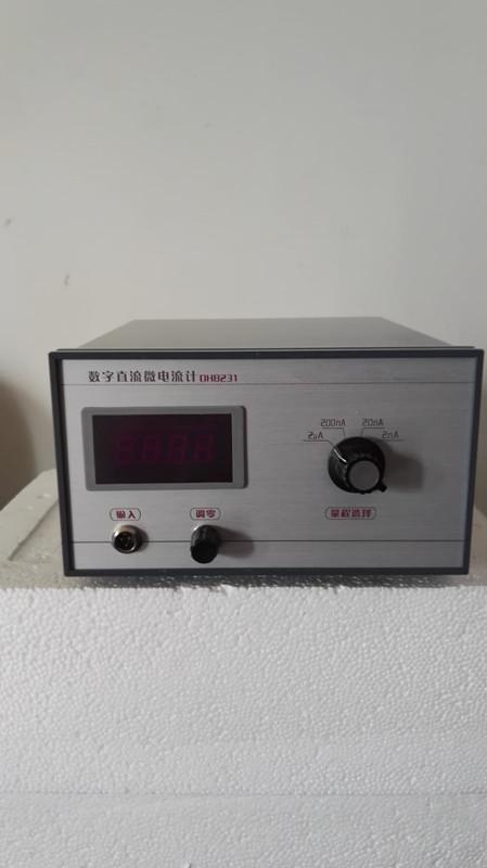 DH8231,DH8232數字式微電流計