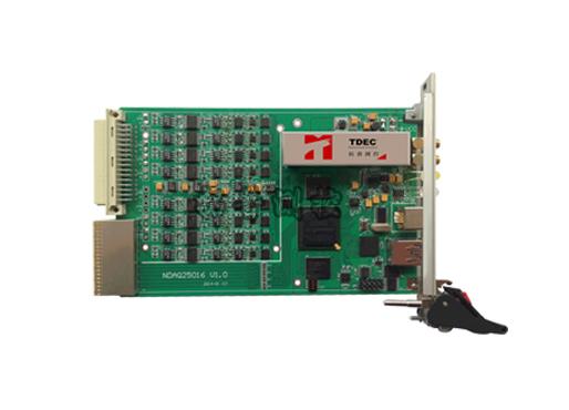 拓普測控同步并行數據采集模塊NDAQ-25016