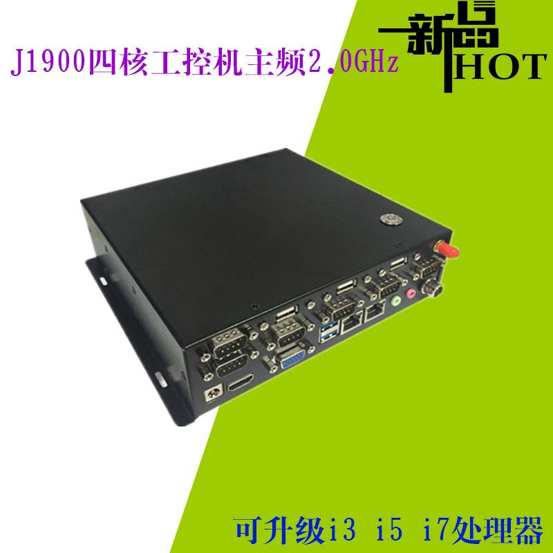 迷你工業主機賽揚J1900四核處理器工控機