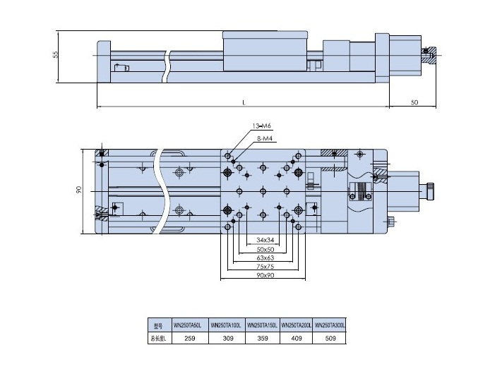 (圓導軌普通型)普通型電動平移臺