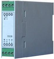系列電壓變送器4-20mA,0-20mA,1-5V,0-5V,0-10V可選RS485接口,MODBUS-RTU協議