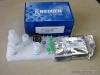 副溶血性弧菌(VP)核酸扩增检测试剂盒(PCR-荧光探针法)