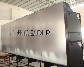 DLP拼接墻,液晶拼接墻,無縫拼接墻