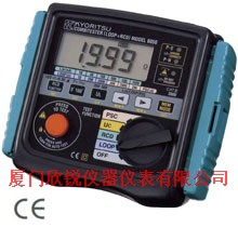 6050日本共立6050多功能测试仪