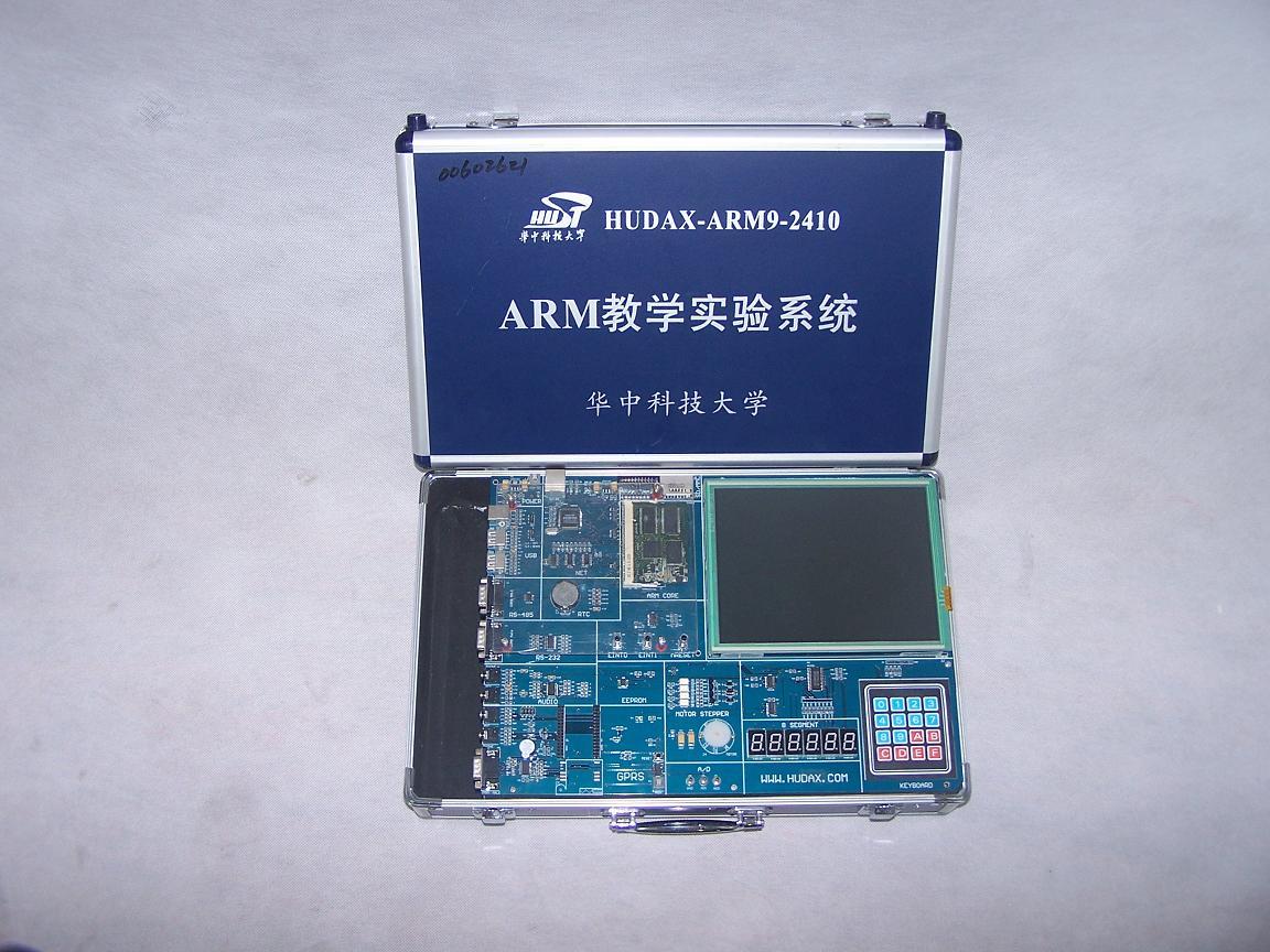 ARM9 教学实验系统