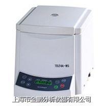 TDZ4A-WS型低速自动平衡离心机