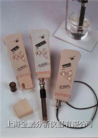 PHDZ-01型笔式酸度计/pH测试笔